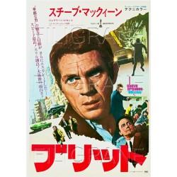 STEVE McQUEEN FILM JAPON...